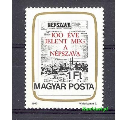 Węgry 1977 Mi 3191 Czyste **