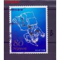 Japonia 2012 Mi mpl6053b Stemplowane