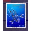 Japonia 2012 Mi mpl6055c Stemplowane