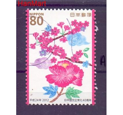 Znaczek Japonia 2012 Mi mpl6104a Stemplowane