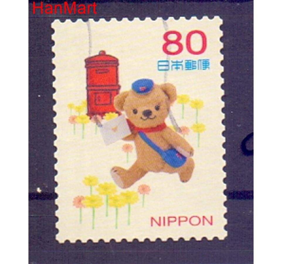 Japonia 2013 Mi mpl6276c Stemplowane