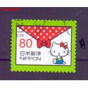 Japonia 2013 Mi mpl6417a Stemplowane