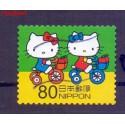 Japonia 2013 Mi mpl6418f Stemplowane