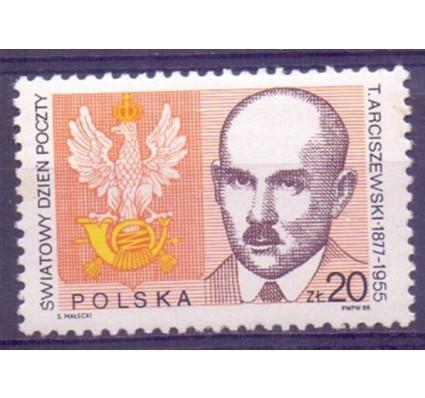 Znaczek Polska 1988 Mi 3163 Fi 3016 Czyste **