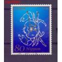 Japonia 2013 Mi mpl6437b Stemplowane