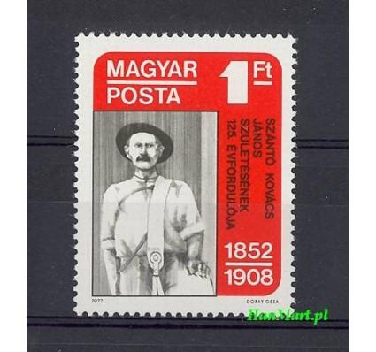 Węgry 1977 Mi 3239 Czyste **