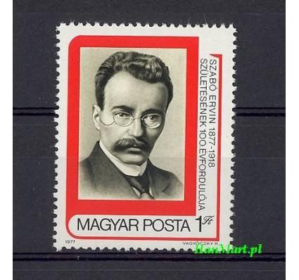 Węgry 1977 Mi 3240 Czyste **