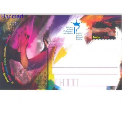 Znaczek Polska 2010 Fi Cp 1544 Całostka pocztowa