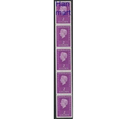 Znaczek Holandia 1973 Mi 1005y Czyste **
