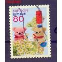 Japonia 2014 Mi mpl6693c Stemplowane