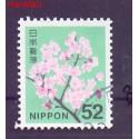 Japonia 2014 Mi mpl6705b Stemplowane