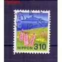 Japonia 2014 Mi mpl6710d Stemplowane