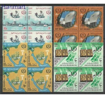 Znaczek Egipt 1966 Mi 829-832 Czyste **