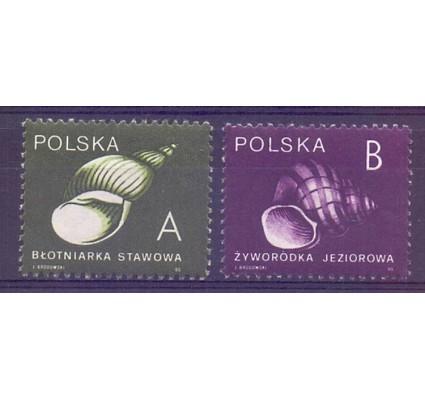 Znaczek Polska 1990 Mi 3273-3274 Fi 3124-3125 Czyste **