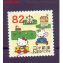 Japonia 2014 Mi mpl6847 Stemplowane