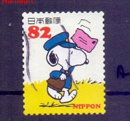Znaczek Japonia 2014 Mi mpl6924a Stemplowane