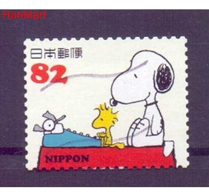 Znaczek Japonia 2014 Mi mpl6927 Stemplowane
