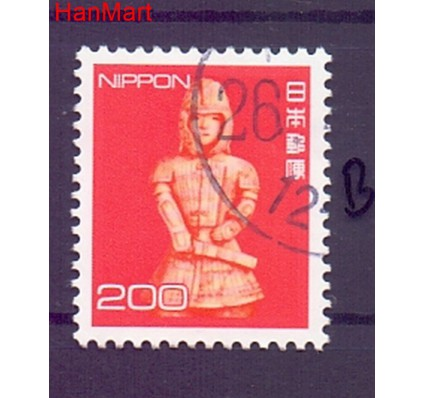 Znaczek Japonia 2010 Mi mpl5509b Stemplowane