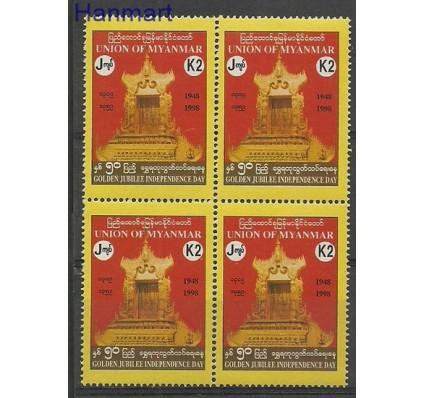 Znaczek Myanmar 1998 Mi 340 Czyste **