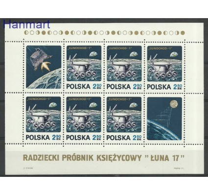 Znaczek Polska 1971 Mi bl 47 Fi ark 1975 Czyste **