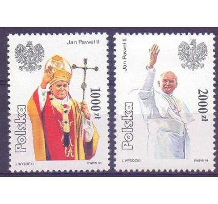 Polska 1991 Mi 3334-3335 Fi 3186-3187 Czyste **