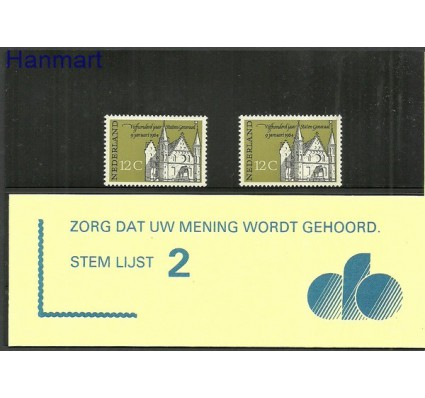 Znaczek Holandia 1964 Mi 817 Czyste **