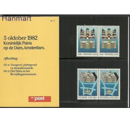 Znaczek Holandia 1982 Mi 1221-1222 Czyste **