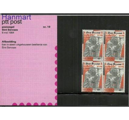 Znaczek Holandia 1984 Mi 1250 Czyste **