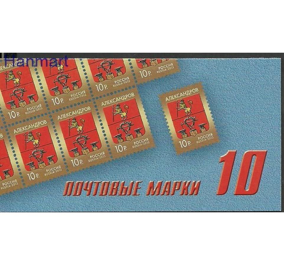 Rosja 2013 Mi mh 1938 Czyste **