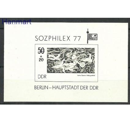 Znaczek NRD / DDR 1977 Mi bl48S Czyste **