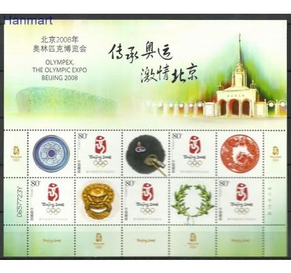 Znaczek Chiny 2011 Mi ark3768A-A Czyste **