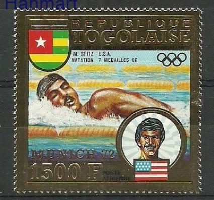 Znaczek Togo 1973 Mi 962 Czyste **