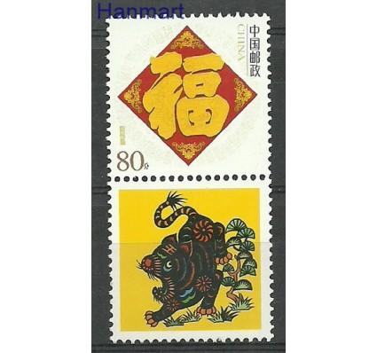 Znaczek Chiny 2007 Mi zf 3667A-C Czyste **