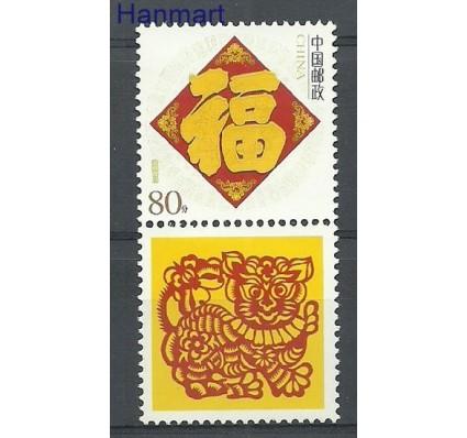 Znaczek Chiny 2007 Mi zf 3667A-D Czyste **
