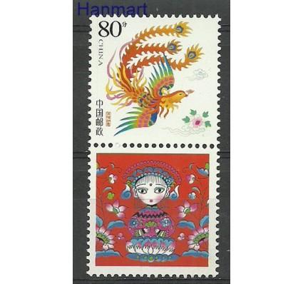 Znaczek Chiny 2006 Mi zf 3759-G Czyste **