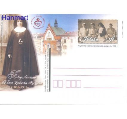 Znaczek Polska 2016 Fi Cp 1740 Całostka pocztowa