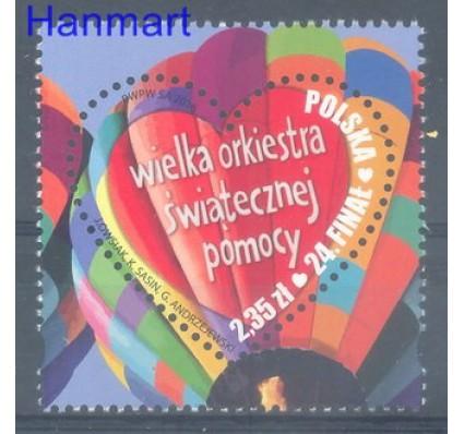Znaczek Polska 2016 Mi 4812 Fi 4662 Czyste **