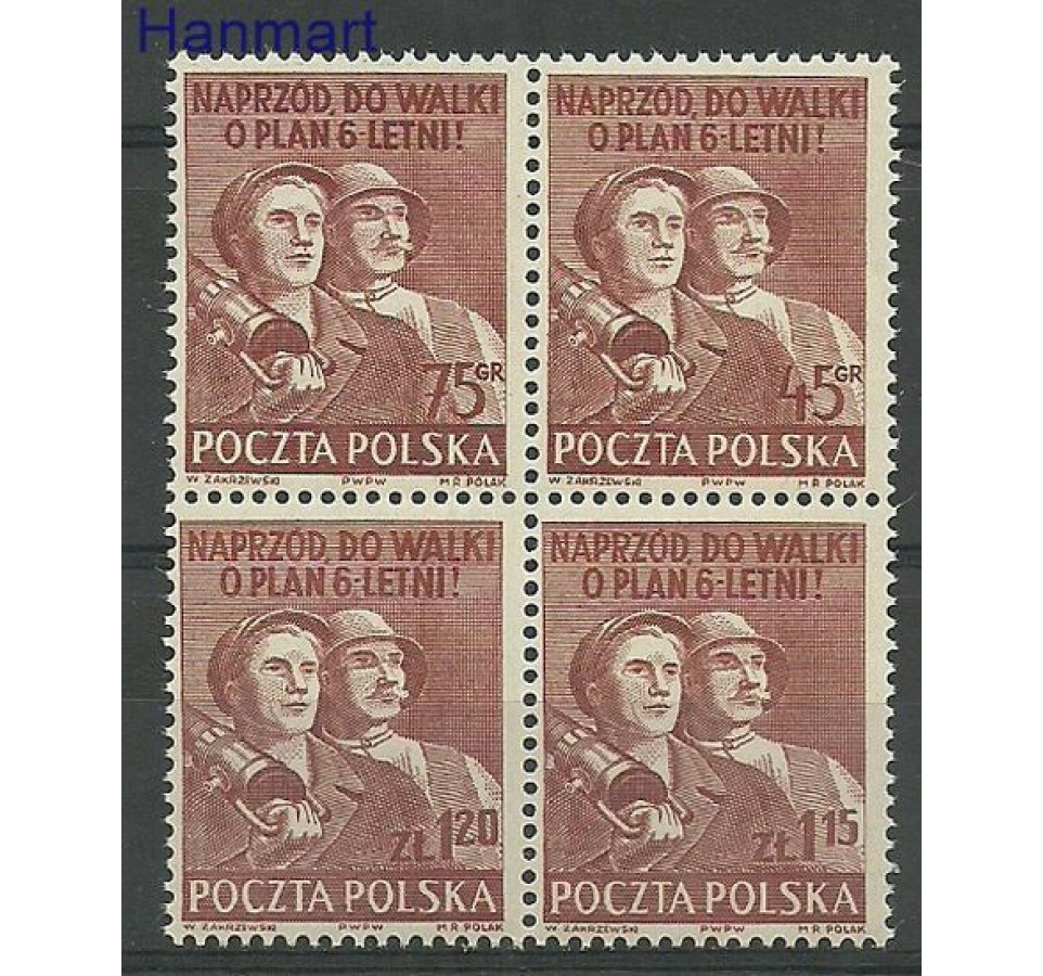 Polska 1951 Mi 711-714 Fi 573-576 Czyste **