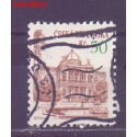 Czechy 1993 Mi mpl19d Stemplowane
