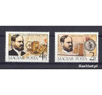 Węgry 1988 Mi 3990-3991 Czyste **