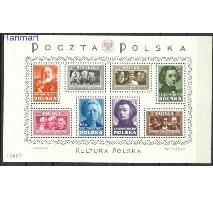 Znaczek Polska 1948 Mi bl 10 Fi bl 10 Czyste **