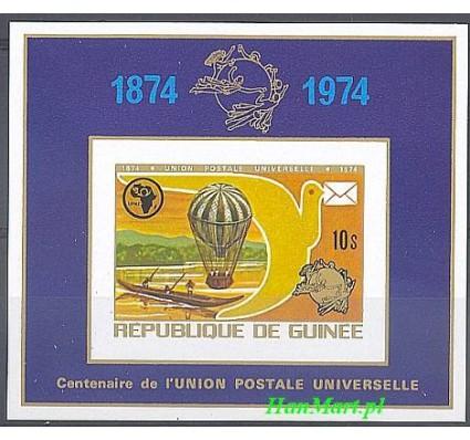 Znaczek Gwinea 1974 Mi bl 35B Czyste **