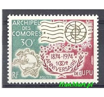 Znaczek Komory 1974 Mi 180 Czyste **