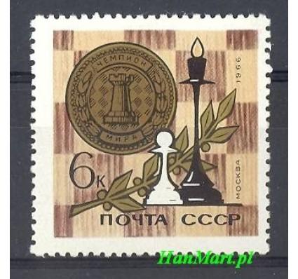 Znaczek ZSRR 1966 Mi 3225 Czyste **