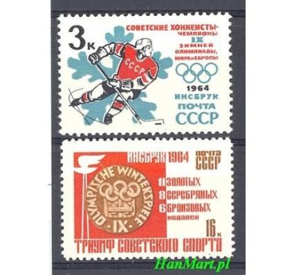 Znaczek ZSRR 1964 Mi 2892-2893 Czyste **